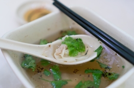 Small Wontons in Soup
