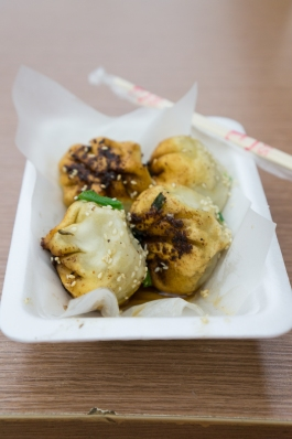 Dumplings from Yang's Fry Dumplings